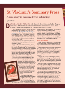 St. Vladimir's Seminary Press: A Case Study in Mission-Driven Publishing